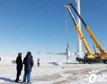 聚焦:能源替代<em>政策</em>利好,内蒙古为何拆除风电?