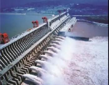 争夺清洁能源桂冠:水电霸主<em>三峡集团</em>新能源突围