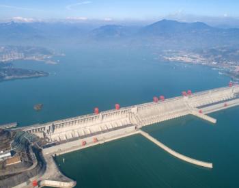 长江电力完成强制要约收购 间接持有秘鲁LDS公司97.14%股份