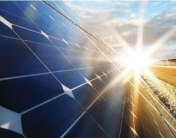750MW!伊拉克寻求国际投资者建设太阳能电站
