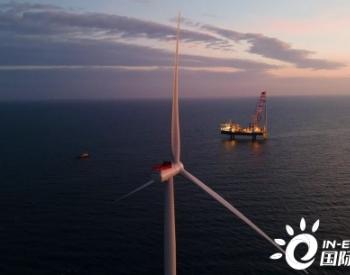 美国<em>海上风电项目</em>现瓶颈:严重缺乏风电机组安装船
