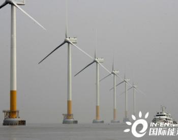 我国海上风力<em>发电机</em>将出口欧洲:满足14.5万家庭全年用电