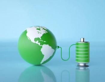 """我国实现""""碳中和""""的12条政策建议"""