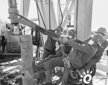 长庆油田千万吨产能建设全面启动