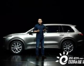 理想汽车享受质疑 占据中国智能电动<em>车</em>市场20%的份额