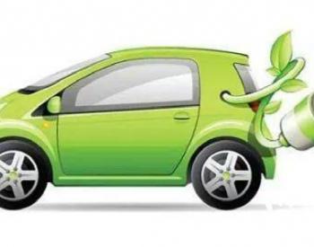 开展加氢站试点,探索氢能汽车示范!海南发布新能源汽车推广2021年行动计划