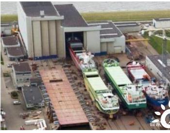 TECO 2030与荷兰船厂合作开发船舶氢燃料电池