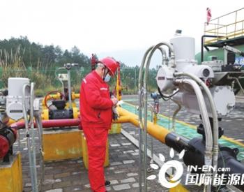 重庆武隆区<em>页岩气</em>累计完成投资16.81亿元