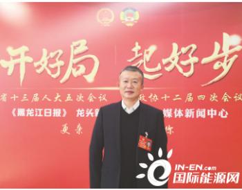 岳奎忠委员:推动秸秆综合循环利用