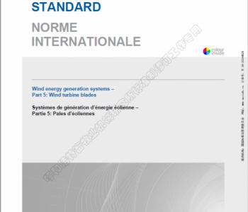 我国牵头制修的IEC61400-5《风能发电系统 第5部分:风力发电机组风轮叶片》<em>国际标准</em>正式发布