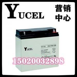 英国YUCEL蓄电池Y17-6应急电力设备太阳能