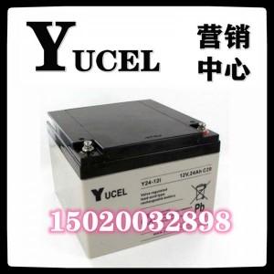 英国YUCEL蓄电池Y24-12消防应急设备太阳能发电