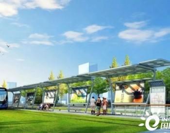 氢能示范城市群建设要强化产业链有效协同