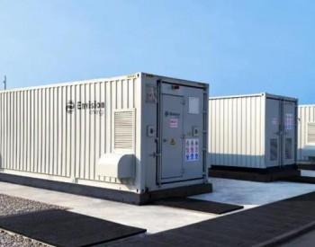 碳达峰目标下,新电力系统需要怎样的储能?