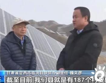 推进减污降碳 <em>建设</em>美丽中国