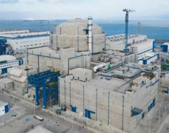 """2020年核电在建在运装机6840万千瓦、""""十四五""""在建在运装机可达1亿千瓦"""