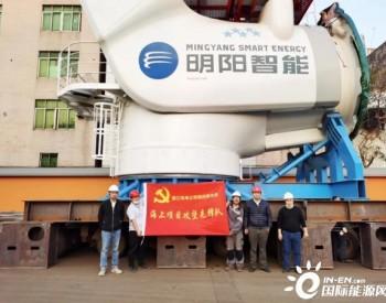 湛江<em>风电</em>广东外罗三期项目首批主机顺利抵达