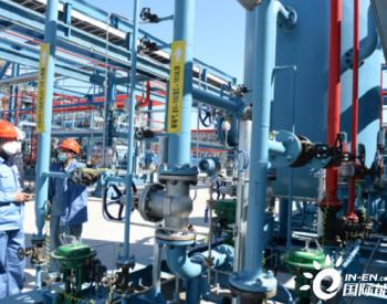 中国石化洛阳石化:顺利调合出厂首批化工轻油产品