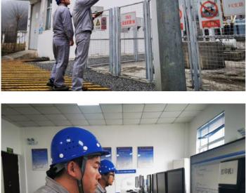 贵州铜仁石阡<em>风力发电场</em>运行近五年总量突破5亿千瓦时