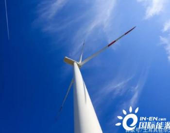 风能贡献了土耳其10%以上电力