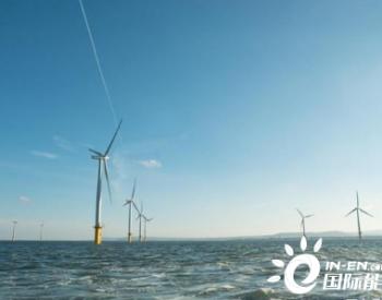 耗资20亿欧元,448MW法国<em>海上风电场</em>正在进行中