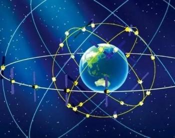 北斗<em>通信</em>技术在南方电网区域配电网领域首次场景应用