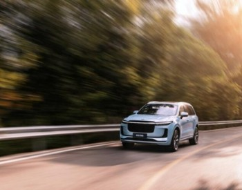 理想汽车发布最新财报:2020年收入94.6亿元 毛利率大幅提升