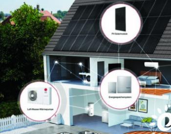 LG电子在<em>德国</em>推出结合<em>太阳能</em>发电、储能系统和热泵的混合能源系统