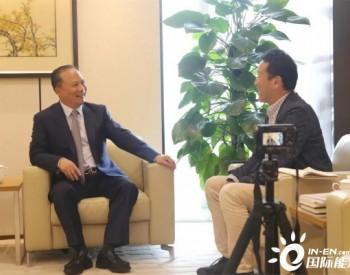 日本《朝日新闻》专访刘汉元:中国碳中和目标有可能提前5到10年实现