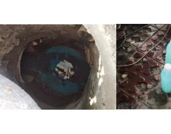 四川公布一起省级生态环保督察典型案例,遂宁这家公司竟偷排高浓度生产废水!