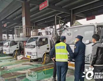 江苏南通交通一个月查获非法流动加油15起