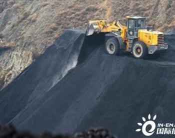 天气暖了,煤价下跌寒了谁的心?