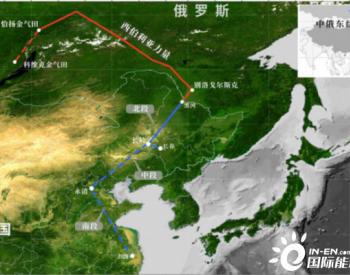 澳洲806亿天然<em>气</em>项目黄了!中国加速转身:将300万吨订单交给俄企