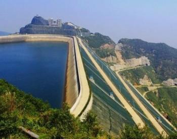 装机规模约120万千瓦!浙江浦江抽水蓄能电站项目签订合作意向协议