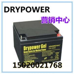 美国DRYPOWER蓄电池12SB7.2P-F1应急储能