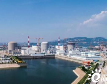 核电的战略定位与作用(上):核电应是国家战略性