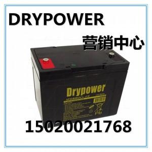 美国DRYPOWER蓄电池12SB50C船舶专用电源