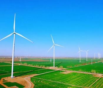 国际能源网-风电每日报,3分钟·纵览风电事!(2月26日)