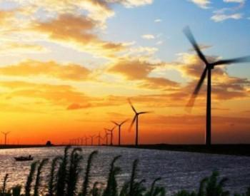 2020年全球海上风电新增装机6GW!中国新增占比