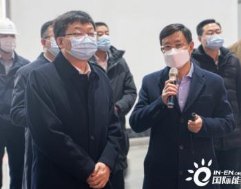 吉林副省长李伟一行参观调研三一重能,引领风电高端制造业
