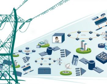 物联网赋能下的智能电网,到底牛在哪里?