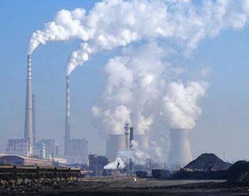 招标 | 华润南沙横沥2×60MW级<em>天然气分布式能源站</em>项目建设工程勘察设计招标