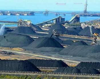 预计焦炭价格下调空间为300-400元/吨