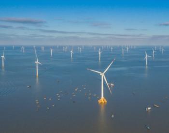 中标丨75MW!运达股份中标中节能风电机组采购