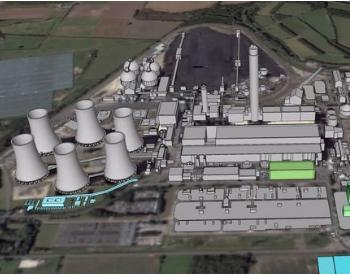 英国Drax宣布放弃在欧洲建最大天然气发电厂计划