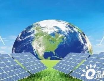 国家顶层设计,央企强势布局,新能源发电进入黄金时代