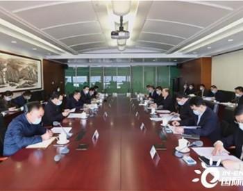 国家能源局局长章建华时隔两年二赴国家电网调研,这一次大不同