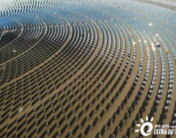 """甘肃敦煌:戈壁滩上""""种太阳""""——中国探索太阳能光热利用新技术"""