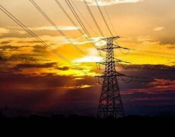 国家能源局最新通报2起电力人身伤亡事故,涉及