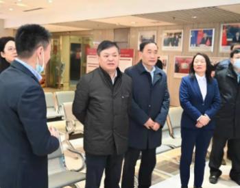 生态环境部部长黄润秋赴湖北省、上海市调研碳市场建设工作